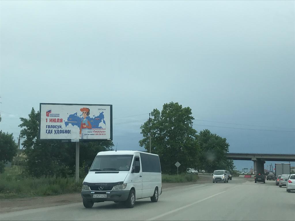 Агитационный билборд на Николаеской трассе. Фото: INжир