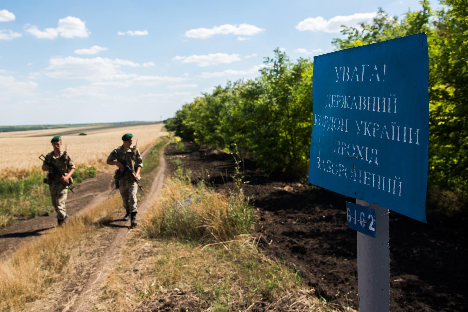 Фото: Государственная пограничная служба Украины