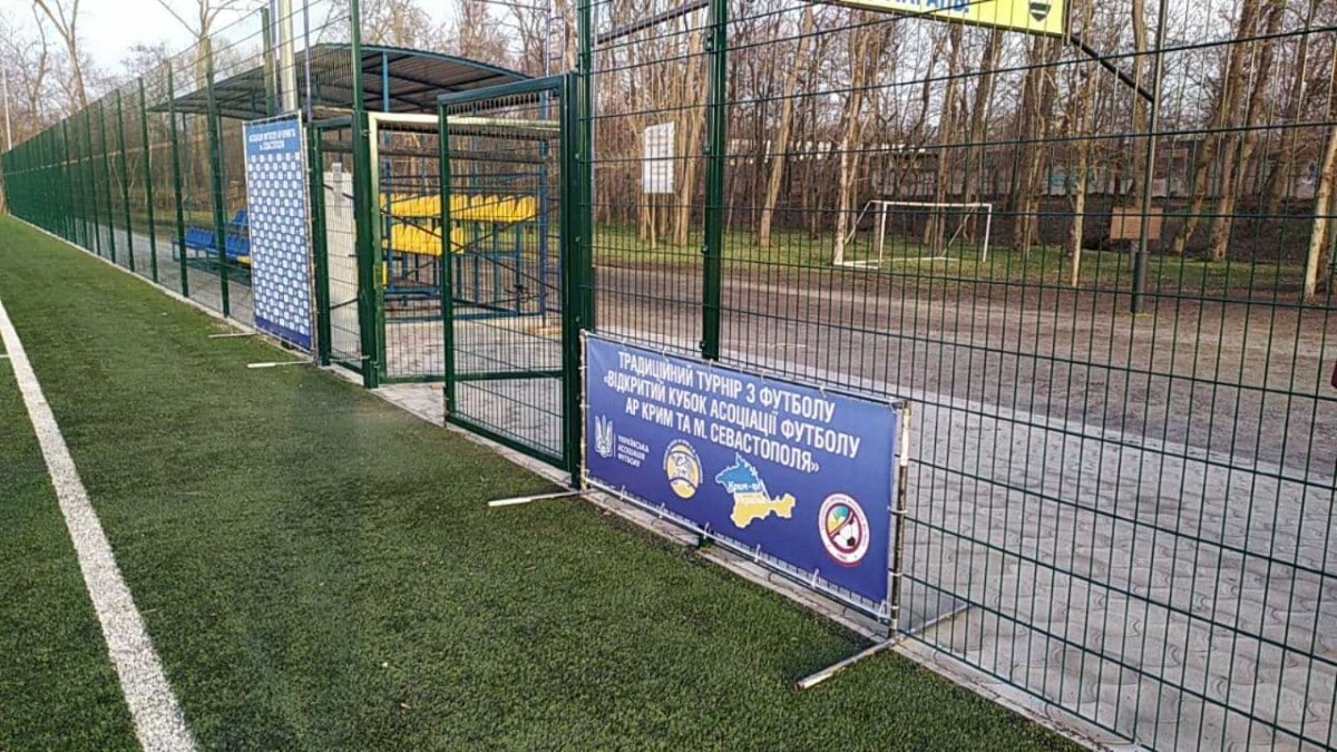 Фото: Херсонская областная федерация футбола