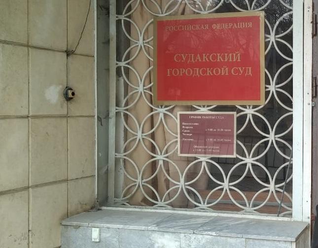 Фото: Крымский Процесс